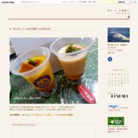 ◆ 北海道爆走 3,000km 「総集編」 旭岳温泉 湯元 湧駒荘(2020年7月) - 空とグルメと温泉と