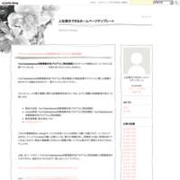 真実 女性が本当に求めるSEX (講師:田中景子) - 上位表示できるホームページテンプレート