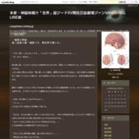 竜騎士物語⑲ - 本家・神脳味噌汁「世界」超ジードXV開拓日誌劇場ゾーンVANISHING LINE娘