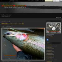 巨大魚育む春の人造湖(本日はお日柄も良くさわやかSAWADAY編) - Redband Dreamer
