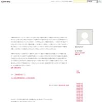 欅坂46 - かずさん今日の日記