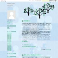 不動産投資初心者 - ののちゃんのブログ