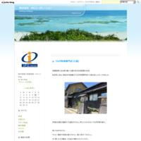 うなぎ料理専門店【川昌】 - 株式会社 IPCコーポレーション