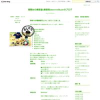 6月のお知らせです - 湘南台の美容室(美容院)merrefhairのブログ