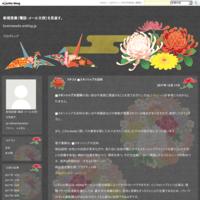 レビュー omiai自動足跡ツール~オアッシー君~ver2.0 東海林 裕士 - 新規営業(電話・メール文例)を見直す。