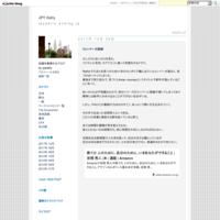 ブログの書き方 - JPY Daily