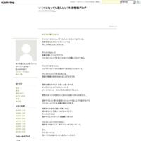 「石垣島塩歯みがき」の優れた成分! - いくつになっても恋したい!年末情報ブログ