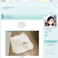 初インフル来た( ;∀;) - りりかの子育てブログ