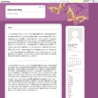 Santa Lab's Blog