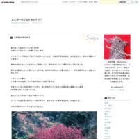【 作品集 】MOUNT ZINE16  【 thanks 】 - よこぷーのリムショットっ!