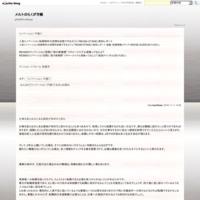 婚活サイト - メルトのらくがき帳