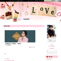 香港電影資料館20周年宣傳片 - レスリー・チャン 一生最愛張國榮