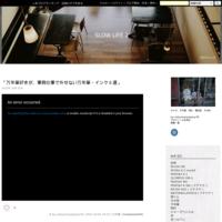 K-1アップグレード完了 - slow life 2