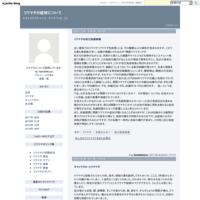 リウマチは自己免疫疾患 - リウマチの情報ブログ