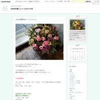 キッズレッスン七夕アレンジ2021年 - 北赤羽花屋ソレイユの日々の花