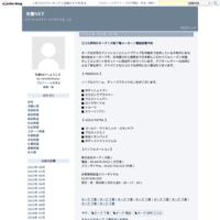 日本語以外の言語における外来語 - 先着NET