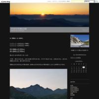69 瑞牆山・68 金峰山 - ヤマオヤジの登山日記
