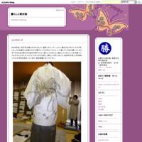 袴のレンタル - 暮らしと貸衣装