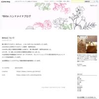 秋色のピアス - *Bitte  ハンドメイドブログ