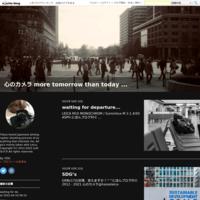 港 - 心のカメラ   more tomorrow than today ...