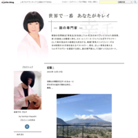 朝は19℃の軽井沢 - 林幸千代 ブログ 世界で一番あなたがキレイ