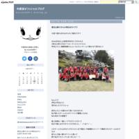 【中原涼】オフィシャルブログ、お引越しします!!!! - 中原涼オフィシャルブログ