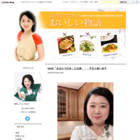 【テレビ出演】明日、ノンストップに出演します。 - 安井レイコの鍋社長ブログ おいしい物語