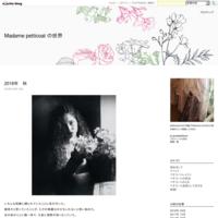 「自由を着る」 - Madame petticoat の世界