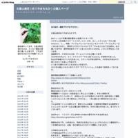 近藤くん - 女里山桃花(めりやまももか)の個人ページ