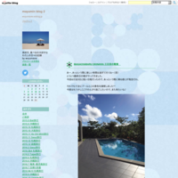 名古屋帯作りを習いに名古屋へ日帰旅♪ - mayumin blog 2
