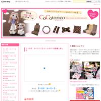 【トヨタルーミー】にシートカバーを装着しました(タンク・トール・ジャスティ) - かわいいカー雑貨のお店ココトリコのブログ