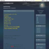 2016年上半期映画ベスト10!!!!!!!!!! - 富山のシネマ備忘録