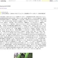 【天石立神社】(あめのいわたてじんじゃ)奈良県のパワースポット / 奈良市柳生町 - kazuyoshi1000