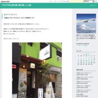 今度はソウルへ5(アートメイク) - リタイア夫と空の旅、海の旅、二人旅