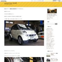 MCCスマート 450333BRABUS 里親募集 - smart.ism 北九州