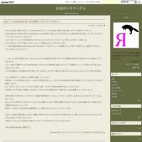 刈谷アニメcollection20125、名古屋椿フェスタに行ってきました - 白狐のメモランダム