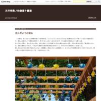 ラブホテル・コレクション-甘い記憶-(2009年) - 天井桟敷ノ映像庫ト書庫