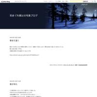 春を呼ぶ河津桜 - 気まぐれ親父の写真ブログ