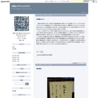 印刷とはんこ - 印刷とデザインのブログ