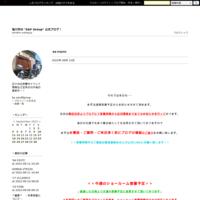 "'19 FLHXS114 - 旭川市の ""S&F Group"" 公式ブログ!"