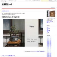企画展『ブローチと耳飾り展』の作家さんのご紹介1 - 雑貨屋 Pond