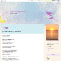 DHC オンライン講座『翻訳ダンベル』 - 40歳までに実務翻訳者デビュー