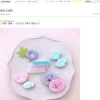 星を継ぐ者?小柴昌俊先生を悼む (後編) - 畑恵 応援団