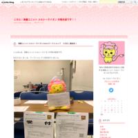 演劇ユニットメルシーライオンからのお知らせ - こちら!演劇ユニット メルシーライオン 作戦本部です!!