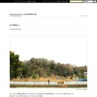 鉄 路 - S w a m p y D o g - my laidback life