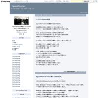 EgoistMarket Vol.3 開催決定のお知らせ - EgoistMarket