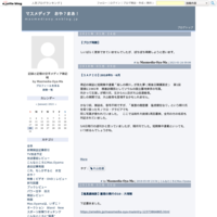 【スポーツ新聞ウオッチング:7.30 RIZIN】 - マスメディア おや?まあ!