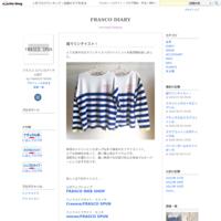 もたいまさこさんのファッション - FRASCO DIARY
