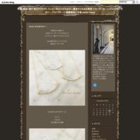 VitaFelice BubbleRing - 芦屋・西宮・神戸 毎日キラキラしていたいあなたのための☆資格のとれるお教室 グルーデコ®︎、ハンドメイドアクセサリー、アロマストーン 創意飾品工作室 atelier maya