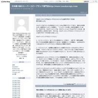 ブルガリ時計スーパーコピー時間の流れの神秘を描くhttp://www.totexl.com - 日本最大級のスーパーコピーブランド専門店http://www.tanakacopy.com